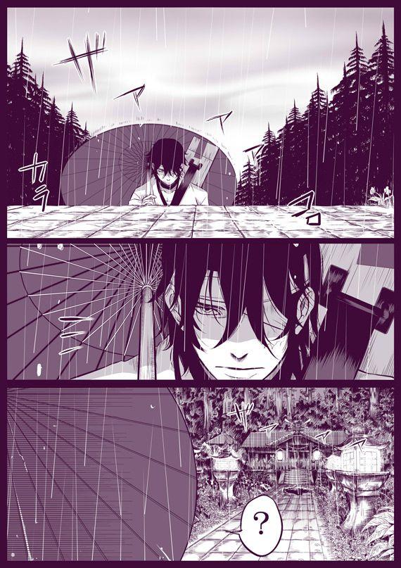 【無料】雨と無知