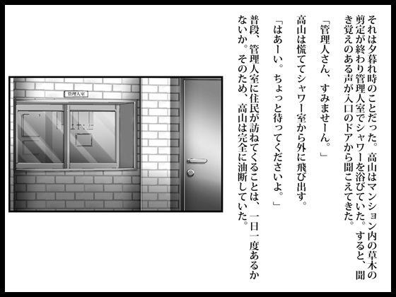 【人妻 フェラ】人妻のフェラマッサージ寝取り・寝取られ中出し浮気の同人エロ漫画!!