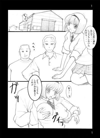 ぬ〇べ〜細〇美樹 巨乳〇学生レイプ