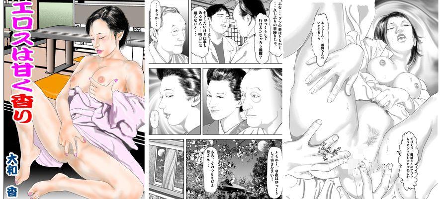 和服の女シリーズ(3)