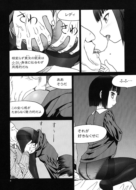 【うぽって!! 同人】えろいな!!18禁うぽって本総集編