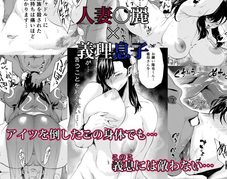 春裏麗【作品ネタバレ】
