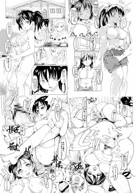 AVアニメなう [今すぐ読める同人サンプル] 「憧れの女 学祭編#1-3 DL版」(PARAN...