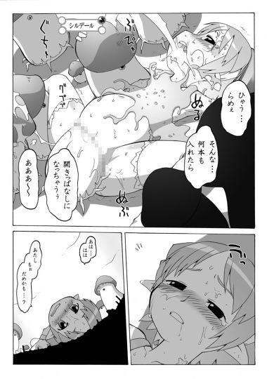 妖女大図鑑4+5+6