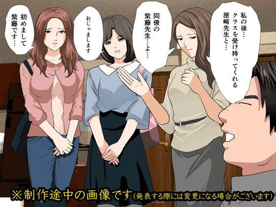 催眠性教育 第七話 【作品ネタバレ】