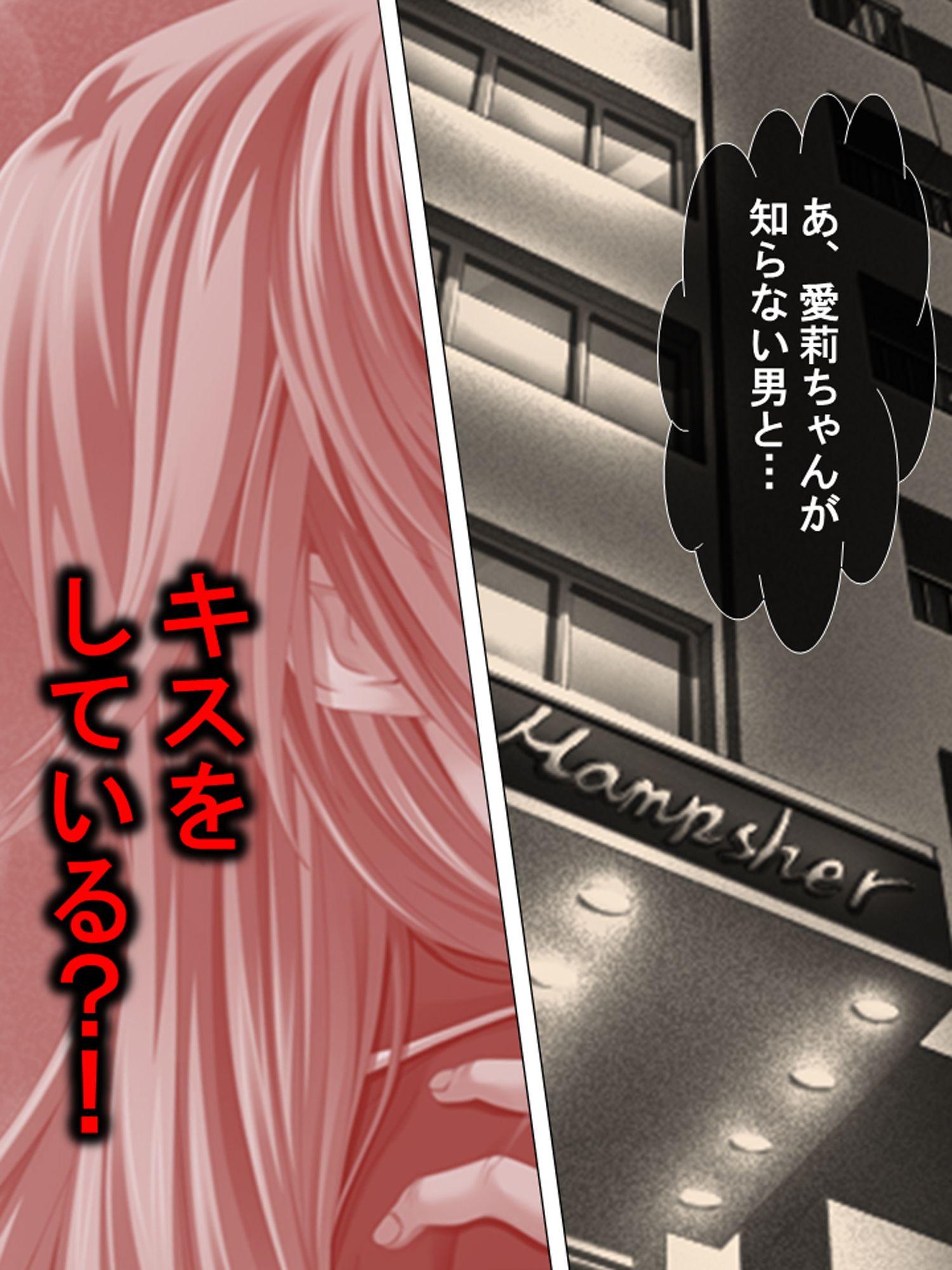 【悶々堂 同人】可愛いJKと二人きりのエレベーターは甘い蜜の香り2巻