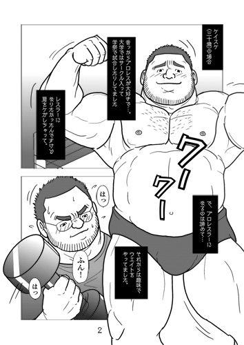 男優さんいらっしゃ~い ケイスケ(30歳)の場合