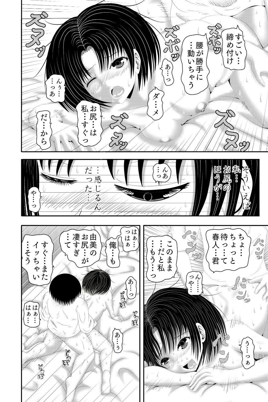 「忍者ヒロイン総集編」