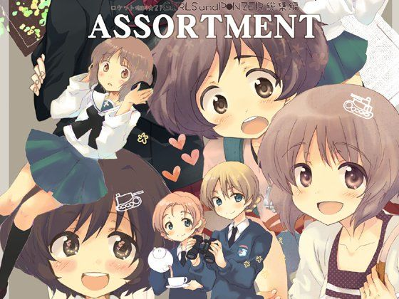 ASSORTMENTの画像