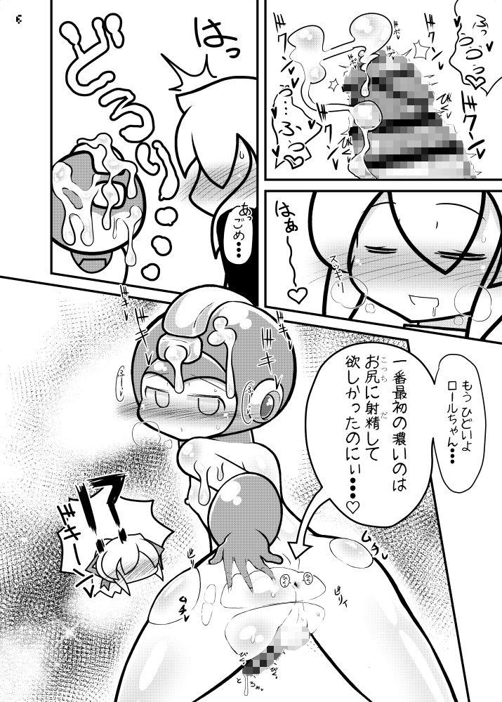 同人ガール:[同人]「ロールちゃんにちんこ生えた++」(アンモニアうどん)