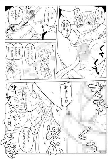 妖女大図鑑4