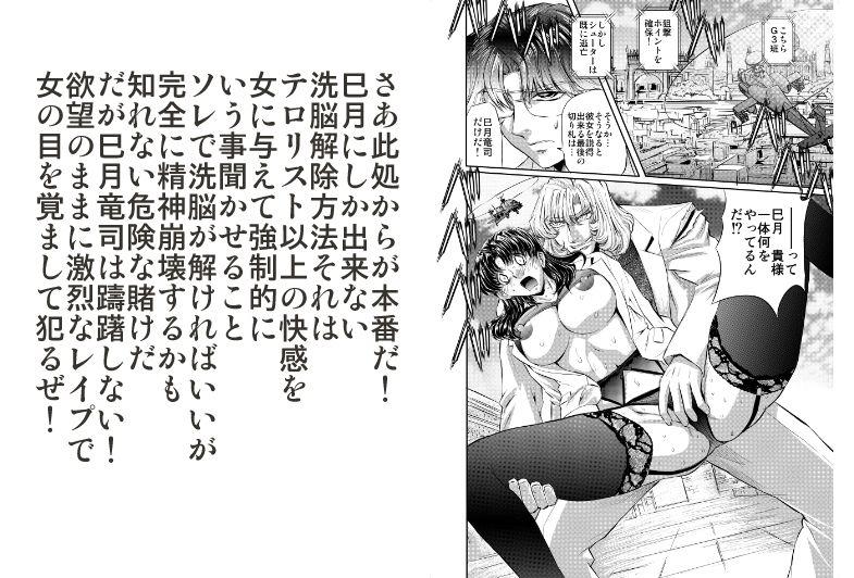 [スレンダー]「アイドルワン 南国果実 滝川綾」(滝川綾)