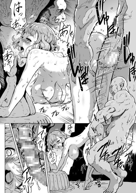 Lust Ritual 性なる生贄