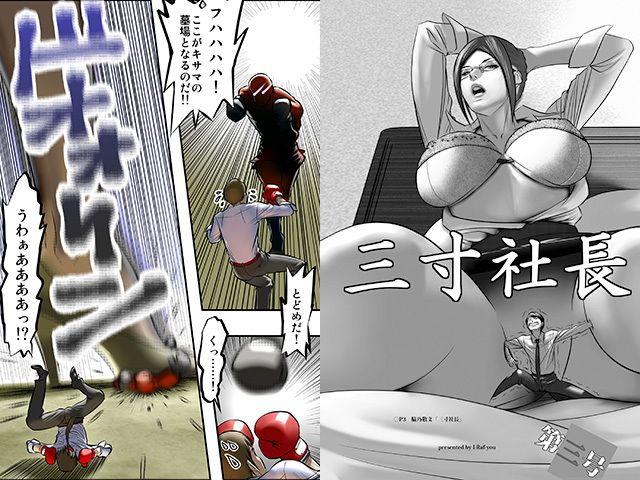 【I-Raf-you 同人】マイクローンマガジン3