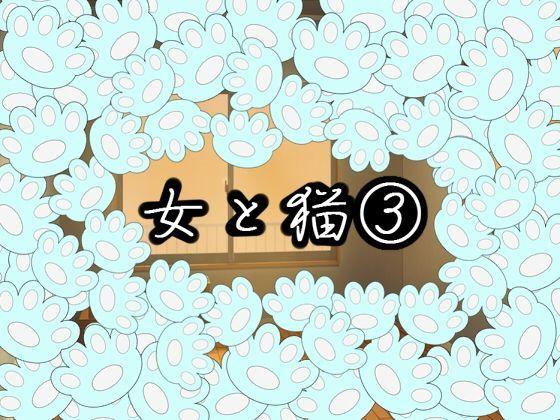 働くオンナ3 Vol.23 Enomoto