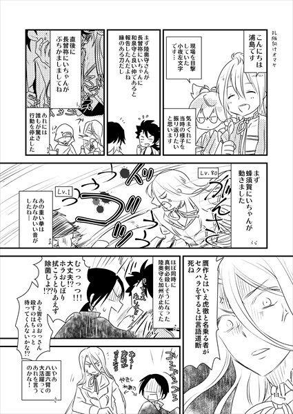 [人妻]「感じる人妻 Vol.4 翔田千里」(翔田千里)