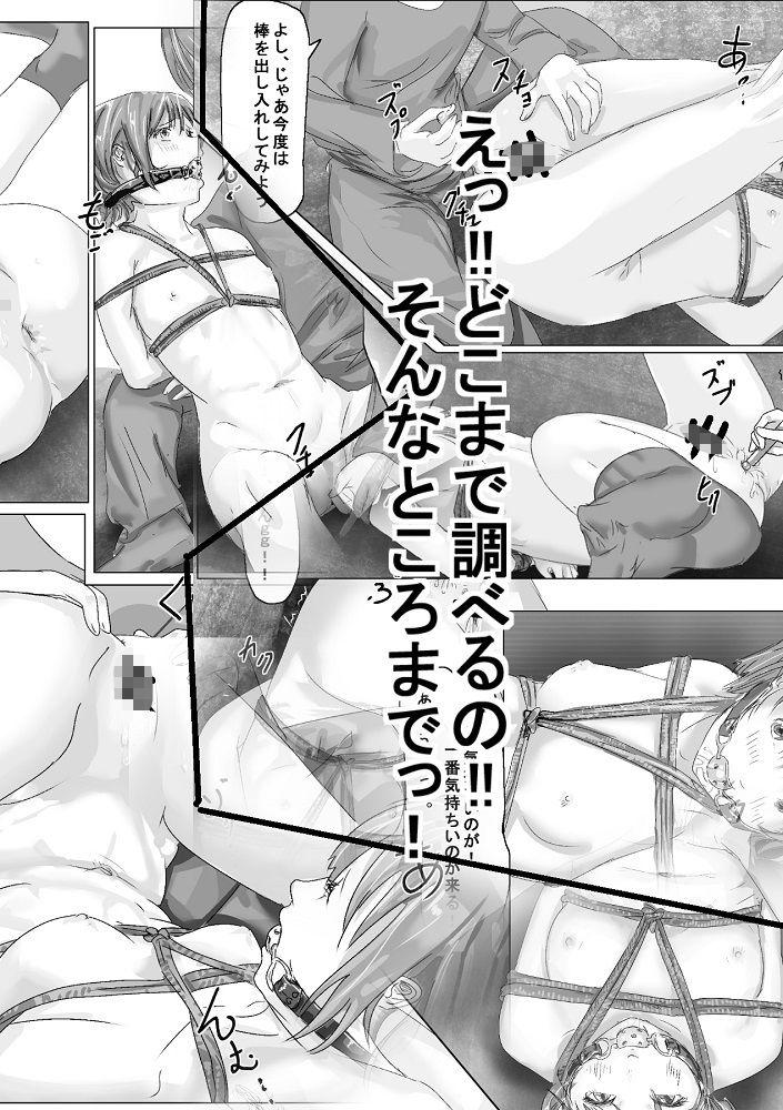 【ローション】  マットプレイでアナルまでしっかりと舐める痴女