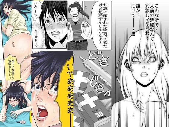 夜光蝶の悪夢〜人気キャバ嬢の悲劇〜 1〜3セット作品・全72P