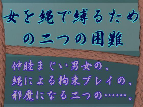 1000円以下「女助棒 大助 ブルー」(PB)