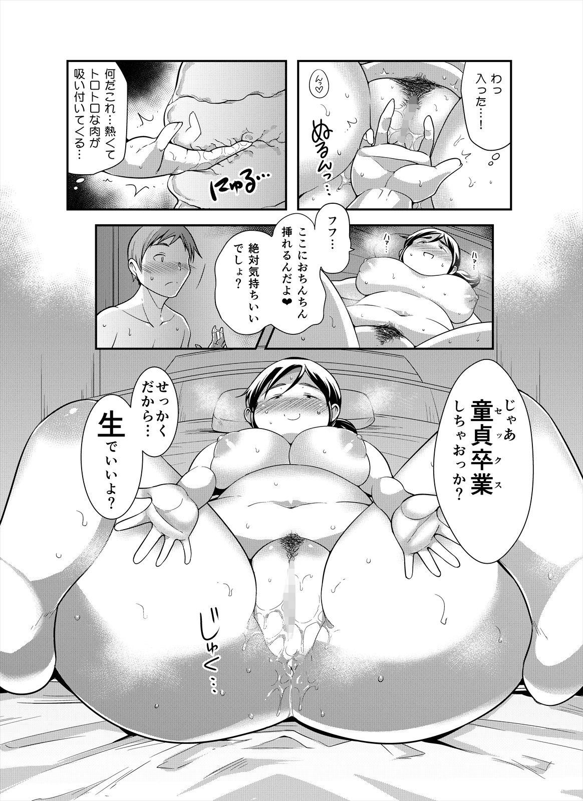 豊田エアリー サンプル