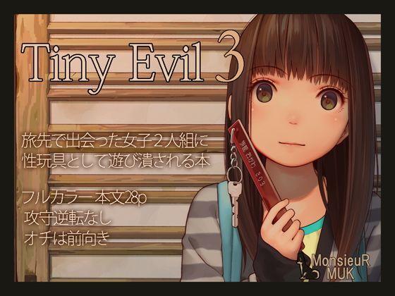 Tiny Evil 3
