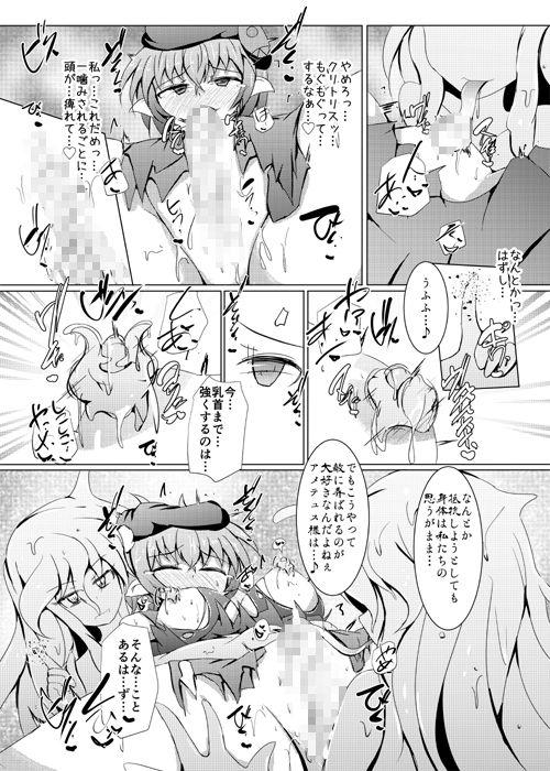 駆錬輝晶 クォルタ アメテュス #18