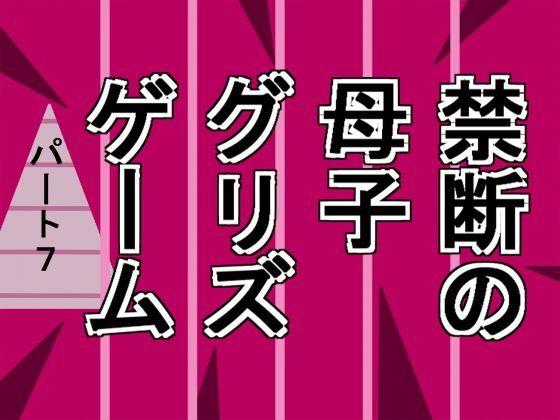 【悲報】子役・寺田心(7)くん、速攻で消える・・・・・・