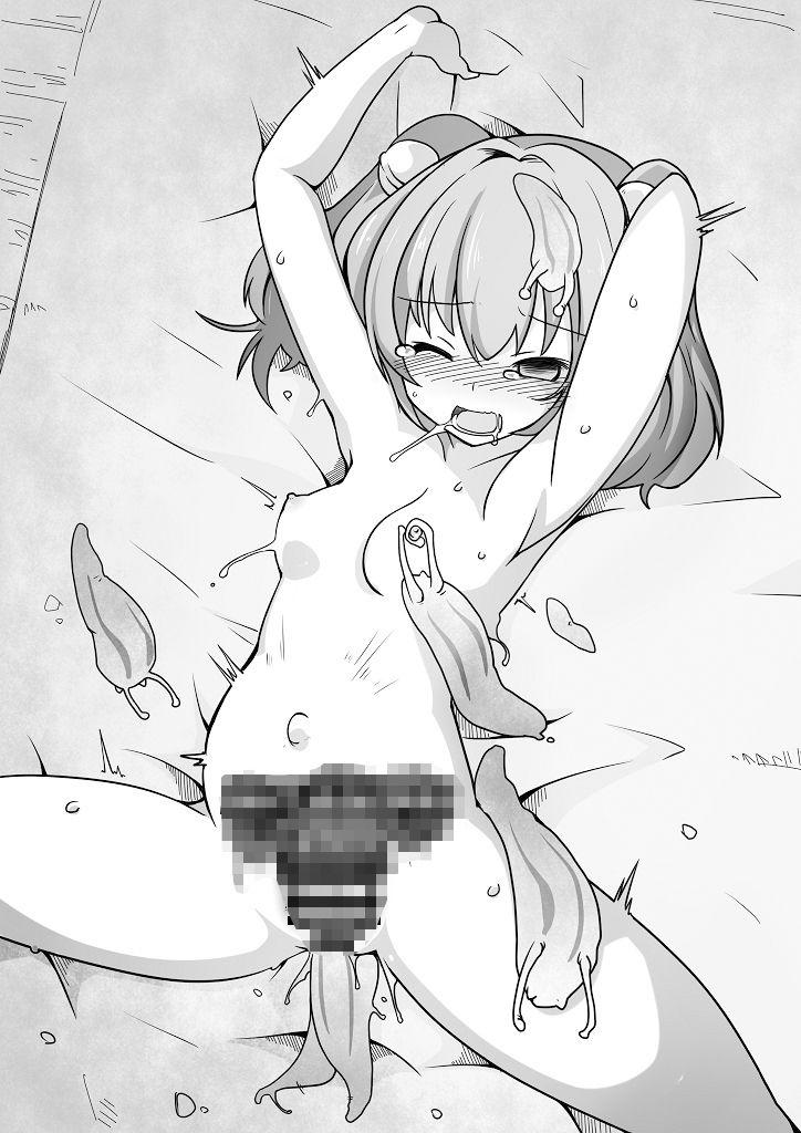 小鈴ちゃんが蛞蝓とセックスする話