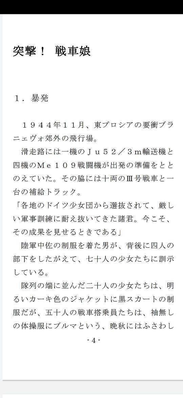 AVアニメなう [今すぐ読める同人サンプル] 「ヒロイン戦記短編集」(SMX工房)