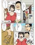 シンちゃんとママ
