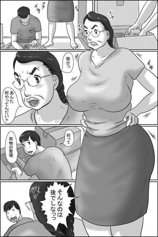 【ぜんまいこうろぎ 同人】志村のおばちゃん