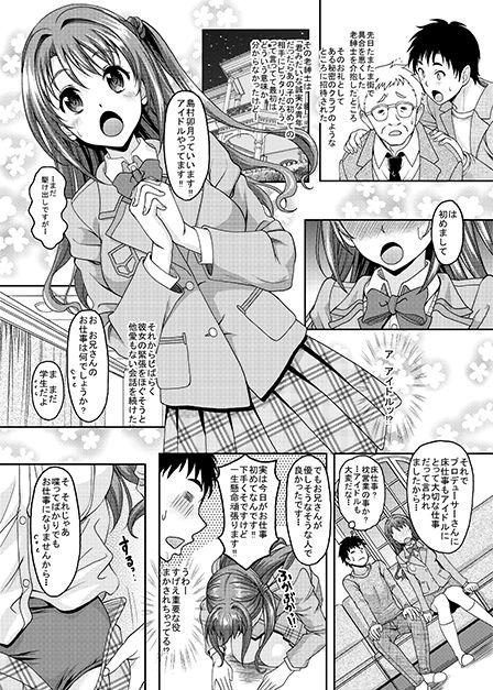 めちゃ有名美人生主が事故っておっぱい丸見え(リモ)