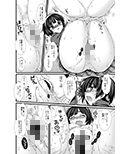 武道娘の落としかた~えきすぱーとになりました!6~