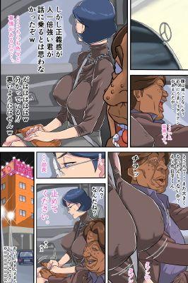 爆乳妻 生溜今日子〜セクハラ部長に狙われた妻〜のサンプル画像2