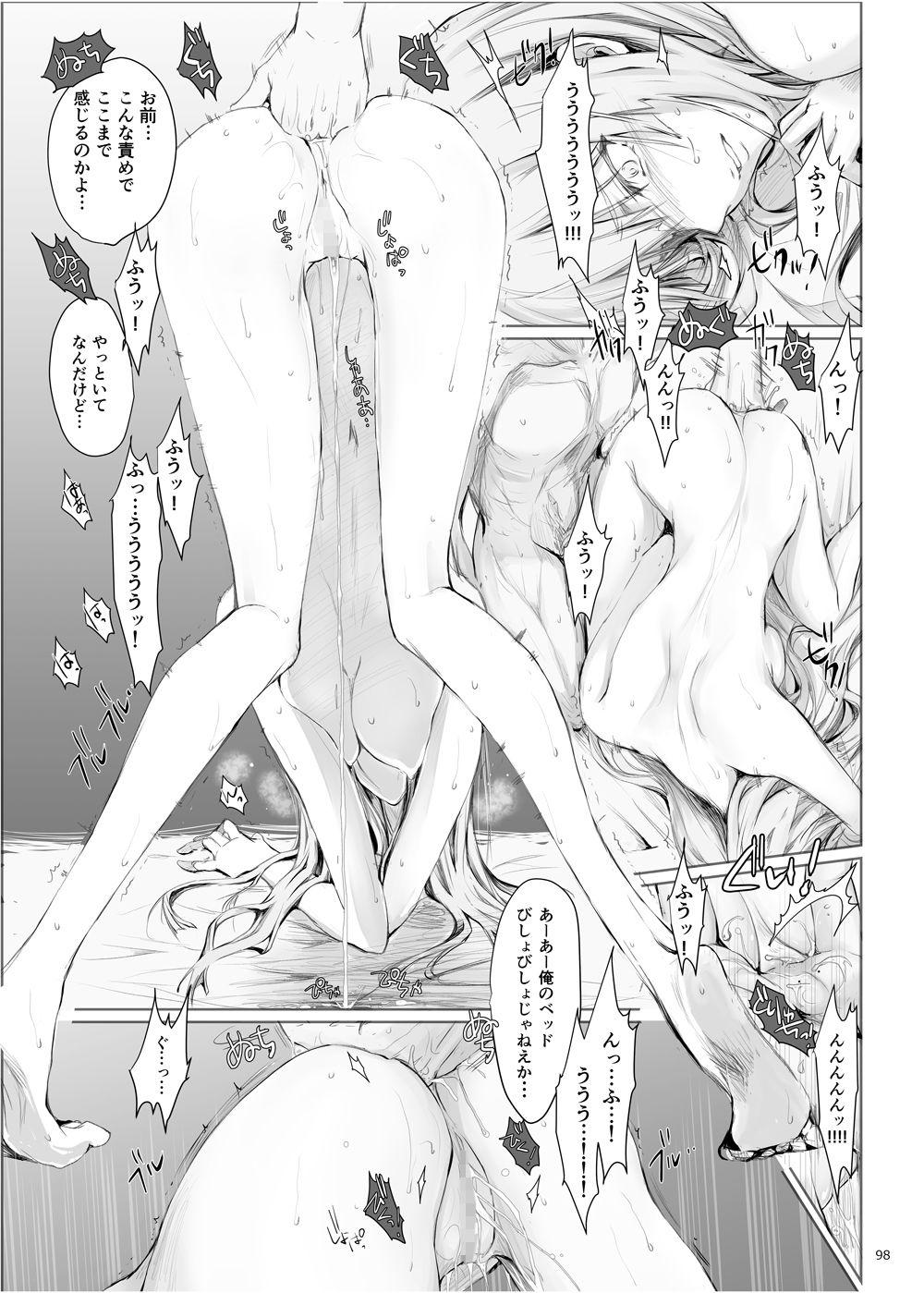 FUROHILE 自宅の風呂に入ると先に知らない裸の女が入ってる