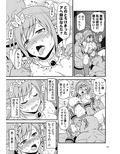 絶対に堕ちない姫騎士エルフ VS どんな女でも堕とすオーク軍団