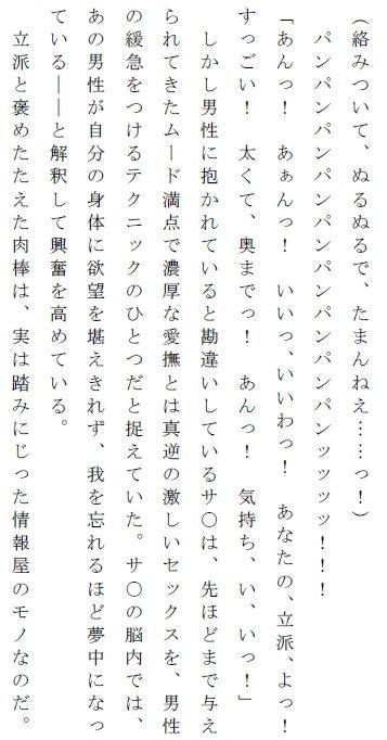 犯されたヒロイン達〜閃の軌○III〜陵辱の旧VII組編〜