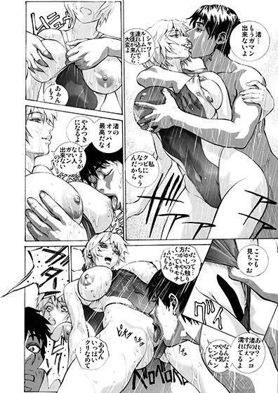 【オリジナル同人】[官能RPGマガジンVol41 ~母の反乱~]