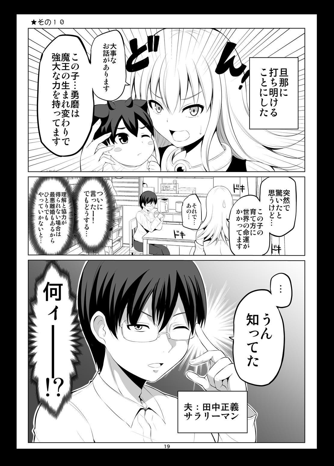 ★★板橋府中美雪★★-28