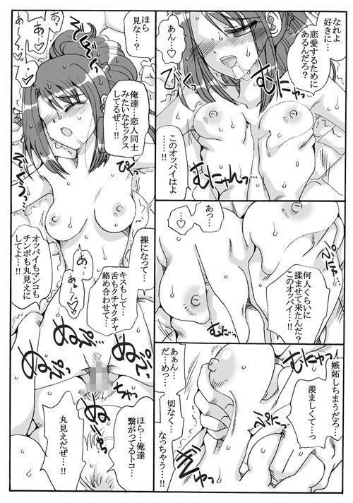 混浴でエッチな母娘の遭遇!前編