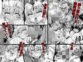 GUND CUNNUM vol.1 『出産牧場カイアルナ篇』