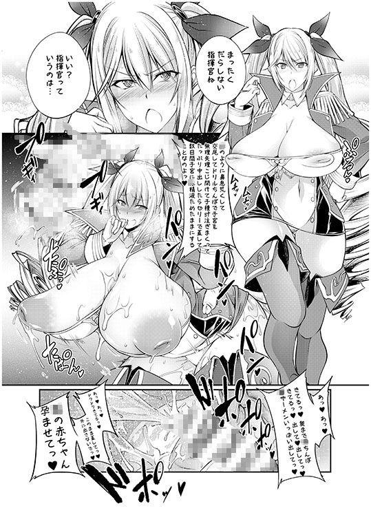 ○姦教科書T1