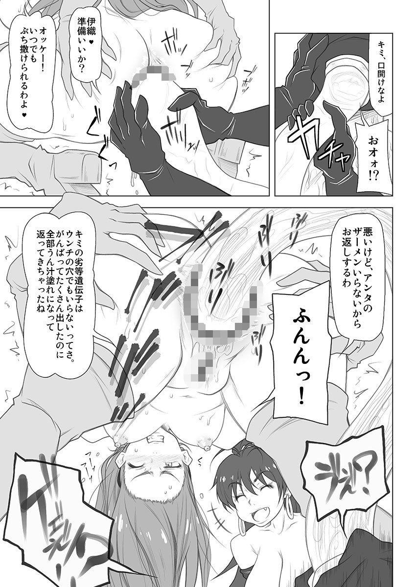 「残念ガールs(1)」(矢凪まさし)