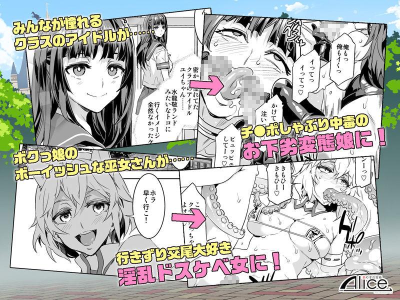 おいでよ!水龍敬ランド4+5〜スケベな女と男のためのセックスの遊園地〜のサンプル画像2