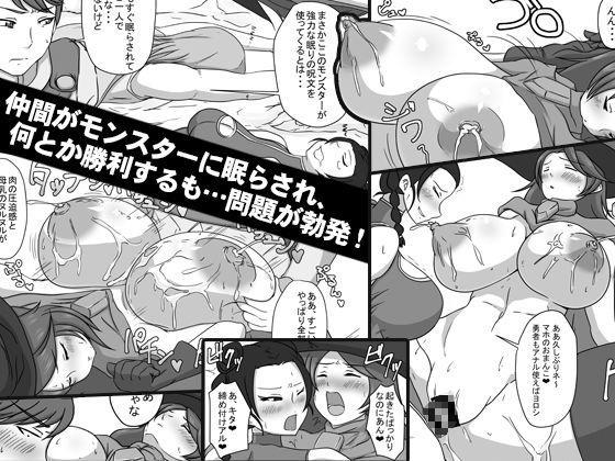 白濁!淫乱クエスト ≪Lv.1〜4 総集編≫