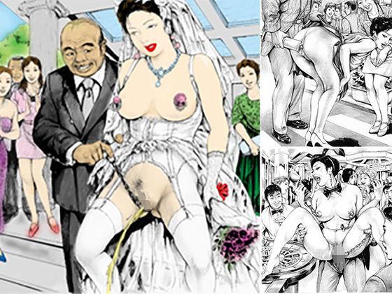 完結編・羞弄の淫鎖 [嬲り絵物語3] 夫の敵に屈した恥泣き夫人、蓉子の肛虐婚礼