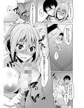 PROVISIONAL NAME Aki story