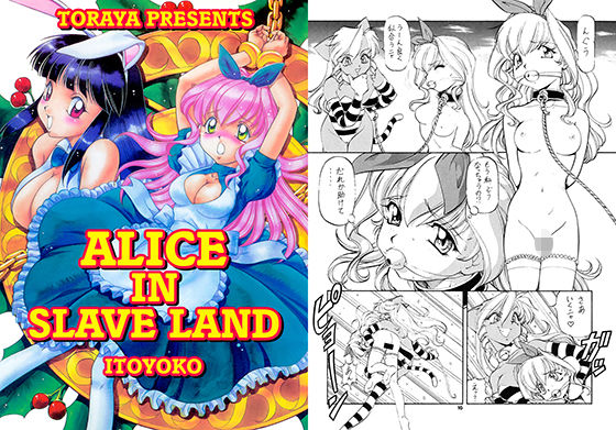 ALICE IN SLAVE LAND