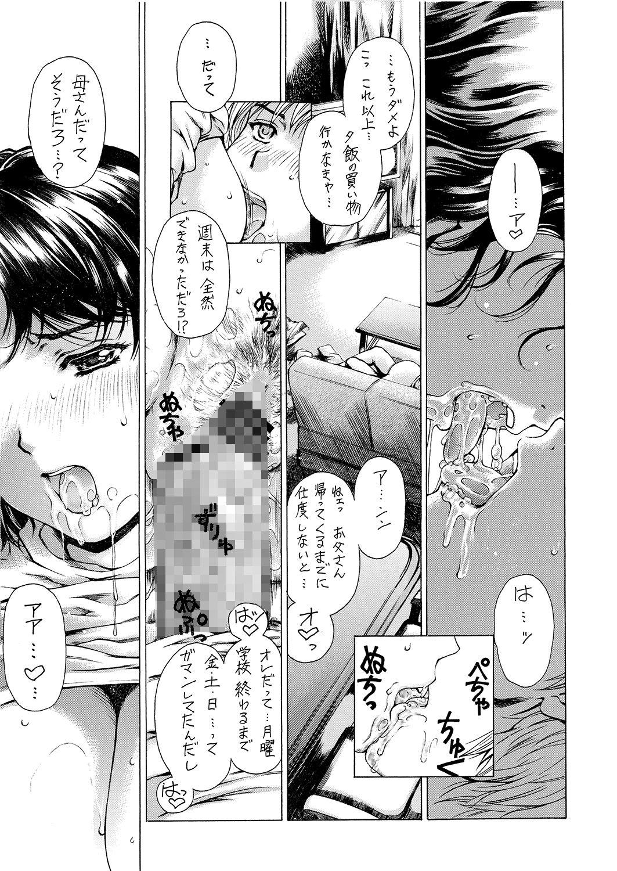 9時から5時までの恋人 全集vol.1