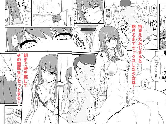 FANZA同人【Re:Temptation1】